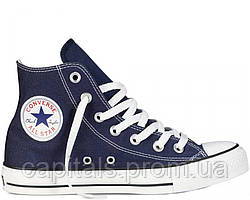 "Женские кеды Converse All Star Chuck Taylor High ""Blue"""