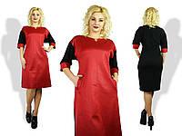 Стильное батальное платье с напылением
