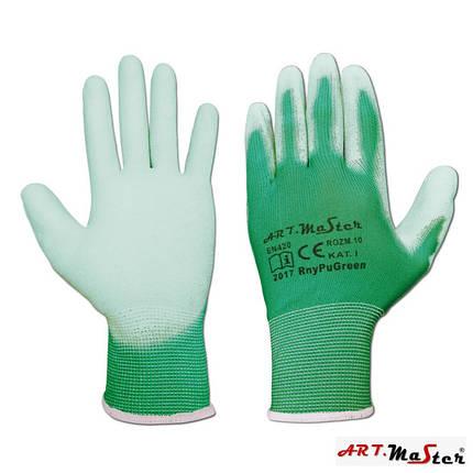 Перчатки Rnypu Green с полиуретановым покрытием - ARTMAS, зеленого цвета, р.8, фото 2