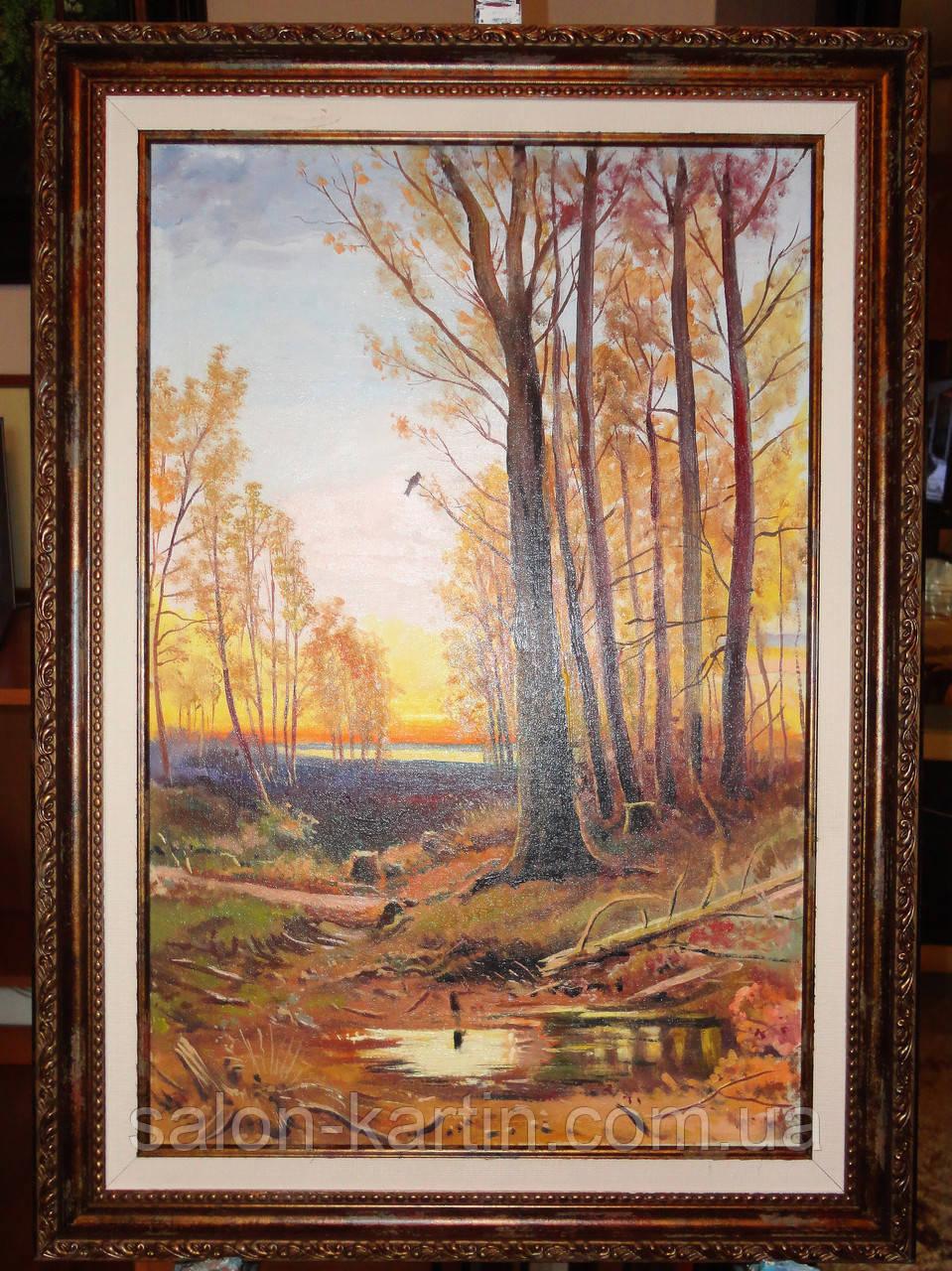 """Картина """"Осенний пейзаж"""""""