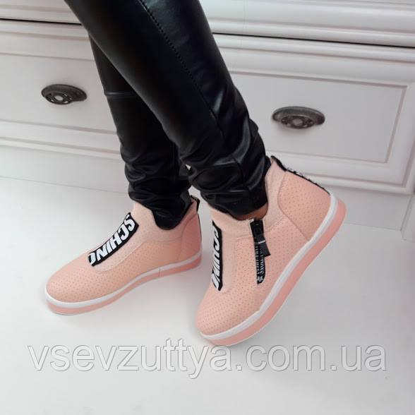 Кросівки жіночі рожеві - Інтернет-магазин