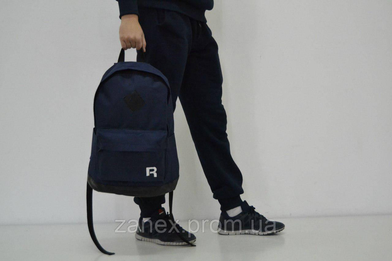Рюкзак в стиле Reebok городской мужской с отделением для ноутбука с кожаным дном (синий)