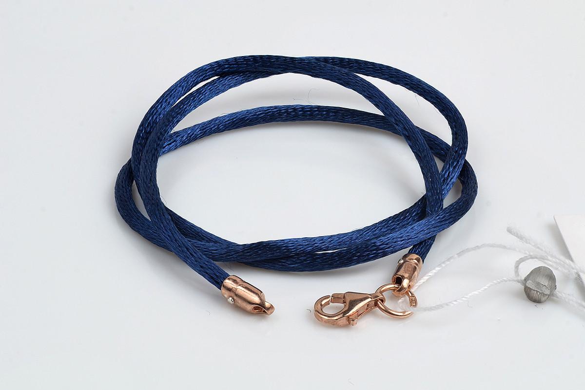 Шелковый синий шнурок на шею с позолоченным замком