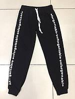 Спортивный стильные штаны с лампасами, фото 1