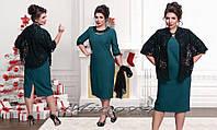 Красивое женское платье с гипюровой накидкой, фото 1