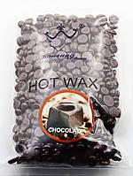 Горячий пленочный воск в гранулах Hot Wax  500 грамм Шоколад, фото 1