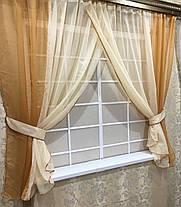 Комплект штор Кларис Карамель, кухонные, фото 2