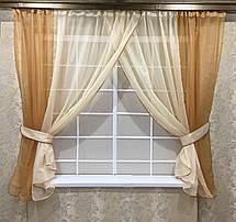 Комплект штор Кларис Карамель, кухонные, фото 3