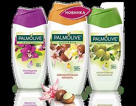 Гель-крем для душа Palmolive