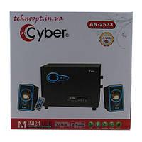 Компьютерная акустика Cyber 2533