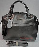 Женская сумка саквояж с передним карманов на кокетке, фото 1