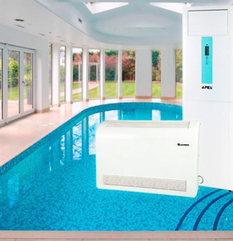 стационарные и подвесные осушители для бассейнов