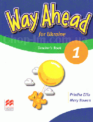 Way Ahead for Ukraine 1 Teacher's Book Pack / Книга для учителя