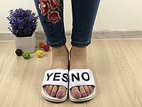 Шлепки женские Yes and No белые 1004-3