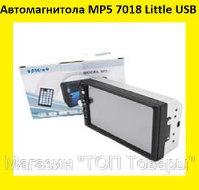 Автомагнитола MP5 7018 Little USB, фото 2