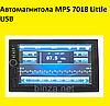 Автомагнитола MP5 7018 Little USB!Акция