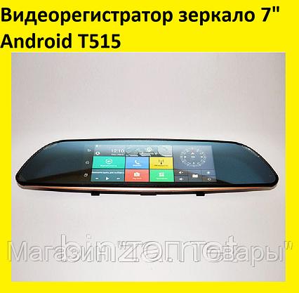 "Видеорегистратор зеркало 7"" Android T515!Акция, фото 2"