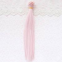 Волосы для Кукол Трессы Прямые РОЗОВЫЕ 25 см