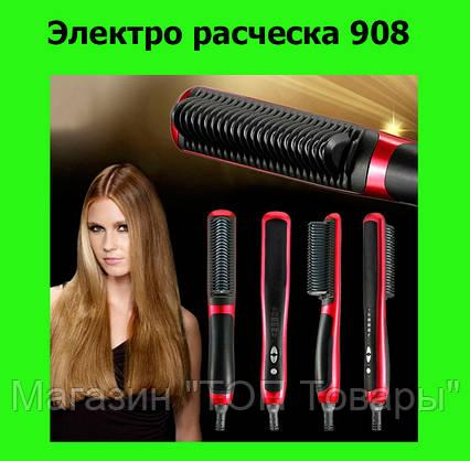 Электро расческа 908, фото 2