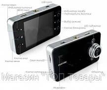 Видеорегистратор для автомобиля K6000, фото 3