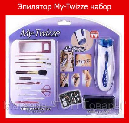 Эпилятор My-Twizze набор, фото 2