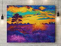 """Картина по номерам """"Восход солнца"""" 40х50 см"""