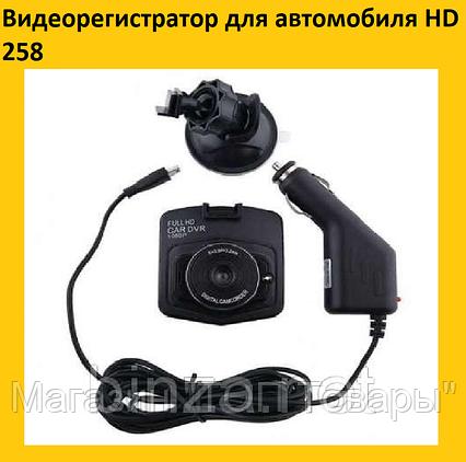Видеорегистратор для автомобиля HD 258!Акция, фото 2