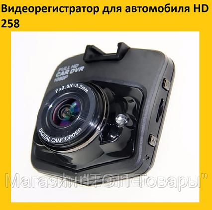 Видеорегистратор для автомобиля HD 258, фото 2
