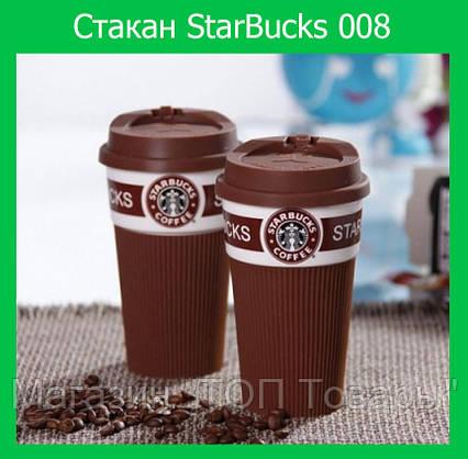 CUP Стакан StarBucks 008, фото 2