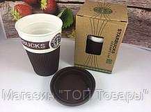 CUP Стакан StarBucks 008, фото 3