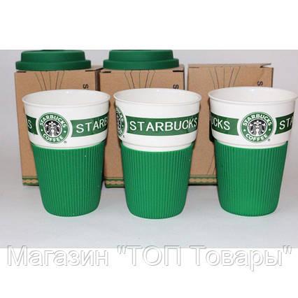 Керамический стакан Starbucks!Акция, фото 2