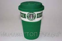 Керамический стакан Starbucks!Акция, фото 3