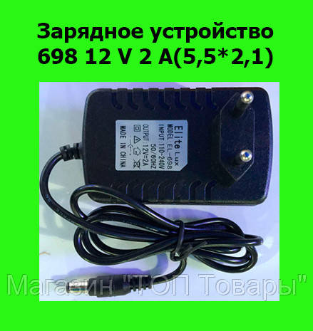 Зарядное устройство 698 12 V 2 A(5,5*2,1)!Акция, фото 2
