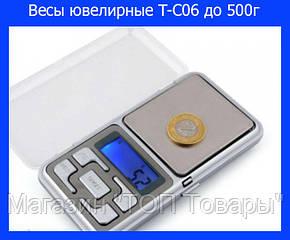 Весы ювелирные T-C06 до 500г, фото 2