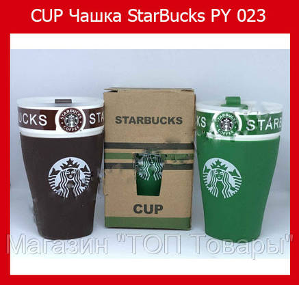 CUP Чашка StarBucks PY 023!Акция, фото 2