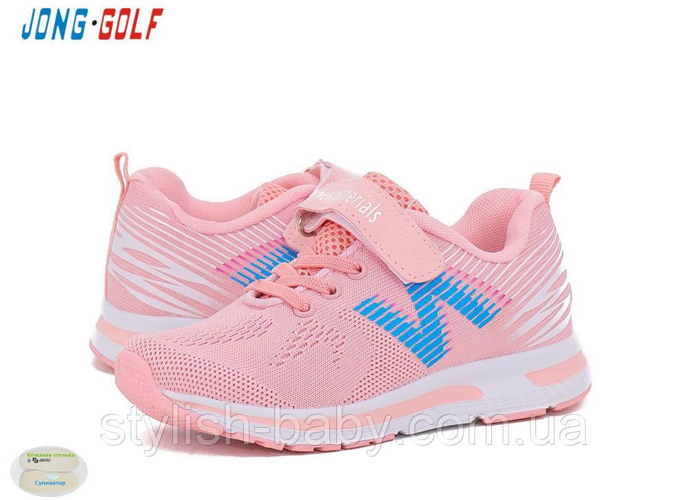 Весенняя коллекция детских кроссовок. Детская спортивная обувь бренда Jong Golf для девочек (рр. с 31 по 36)
