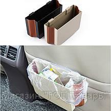 Органайзер для автомобиля Multi-function vehicular rubbish bin!Акция, фото 3