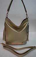 Мягкая сумочка на плечо с змейками по бокам