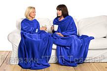 Согревающий плед-одеяло с рукавами Snuggie!Акция, фото 2