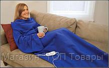 Согревающий плед-одеяло с рукавами Snuggie!Акция, фото 3