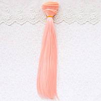 Волосы для Кукол Трессы Прямые РОЗОВЫЙ ПЕРСИК 25 см