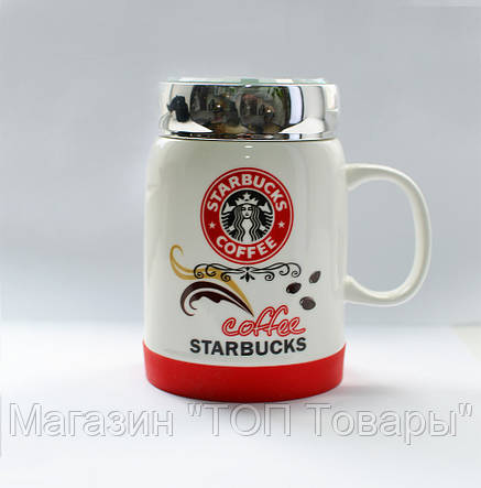 CUP Чашка StarBucks sh 025-1, фото 2