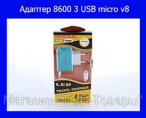 Адаптер 8600 3 USB micro v8, фото 2