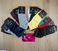 Мужские носки ароматизированные MARDE Турция  бамбук 41-45р (деми) короткое ассорти НМД-056725