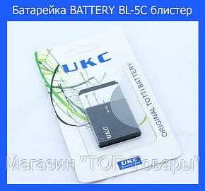 Батарейка BATTERY BL-5C блистер, фото 2