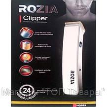 Машинка для стрижки волос Rozia HQ-203!Акция, фото 2