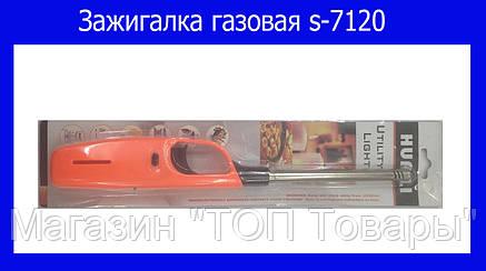 Зажигалка газовая s-7120, фото 2