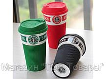 Керамический стакан Starbucks , фото 3
