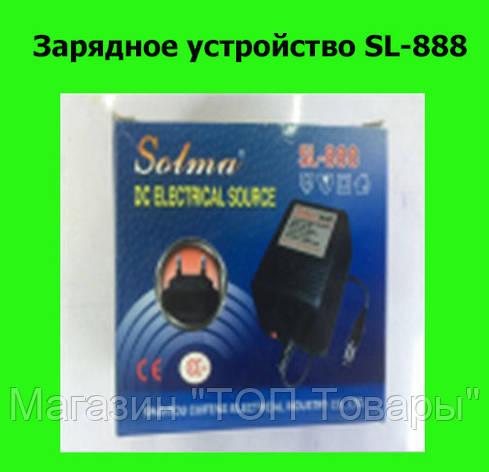 Зарядное устройство SL-888, фото 2