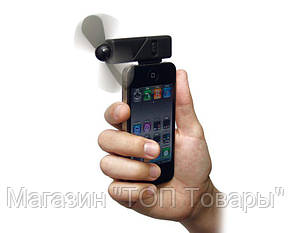 Fan-ipon 5 портативный вентилятор!Акция, фото 2